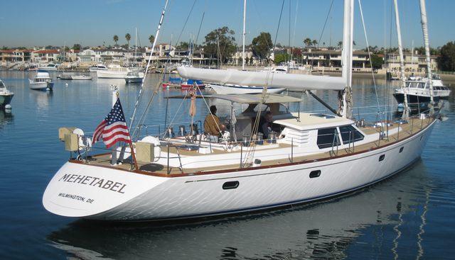 Venture Charter Yacht - 3