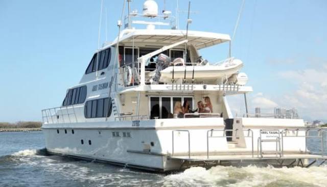 Abel Tasman Charter Yacht - 2
