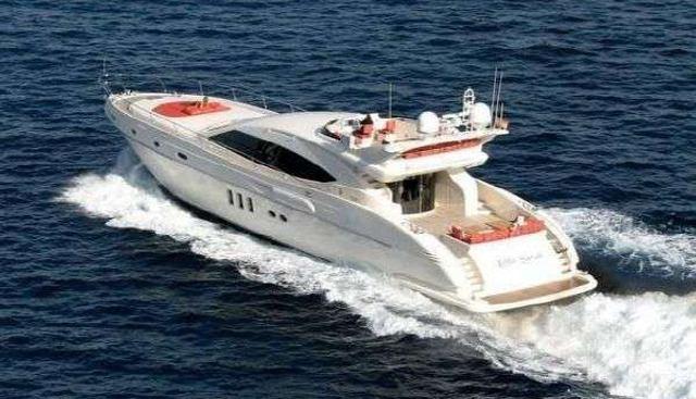 Ada Charter Yacht - 5