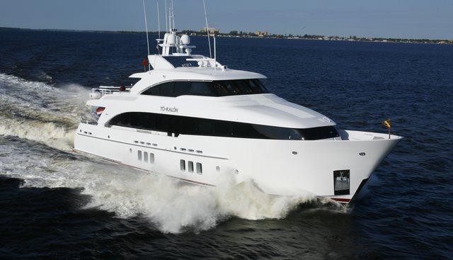 Indulgence Charter Yacht