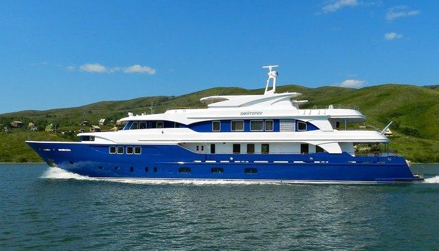 Bayterek Charter Yacht - 4