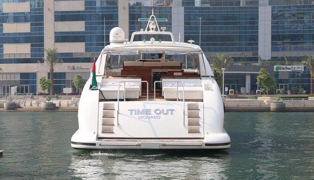 Time Out Umm Qassar Charter Yacht - 5