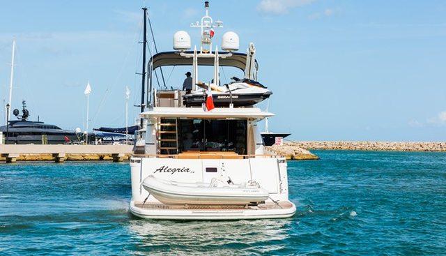 Alegria Charter Yacht - 2