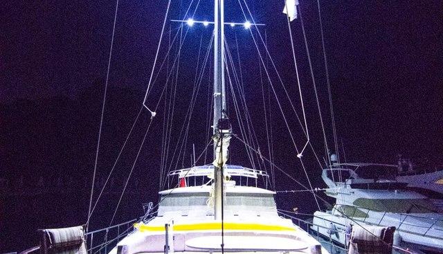 Azura Charter Yacht - 2