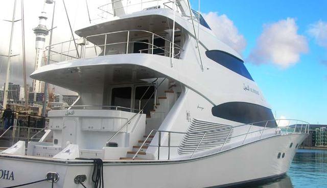 Al Duhail Charter Yacht - 2