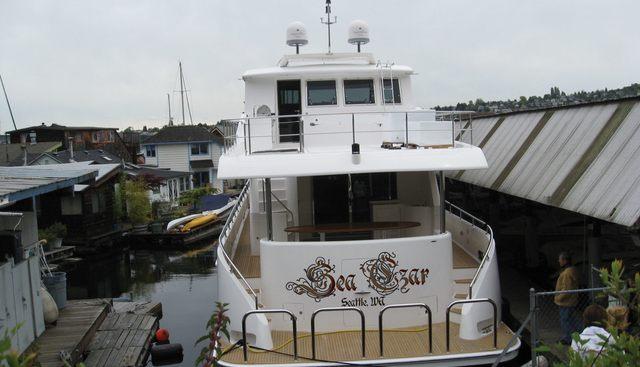 Orient Express Charter Yacht - 2