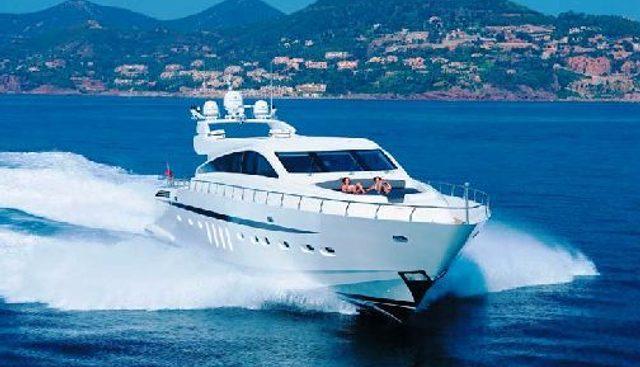 Leopard of Dubai II Charter Yacht - 2