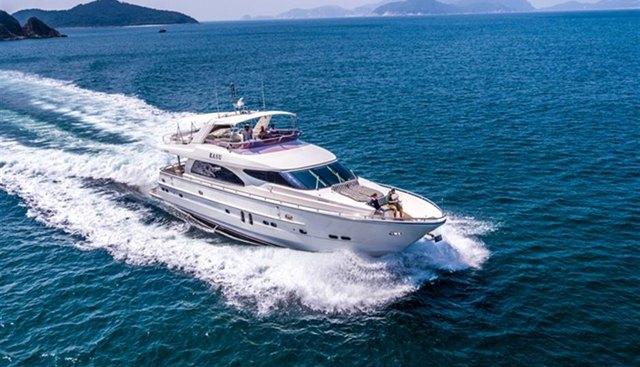 Ali Charter Yacht - 2