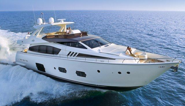 Montrachet Charter Yacht - 2