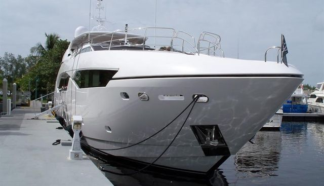 Insignia Charter Yacht - 7