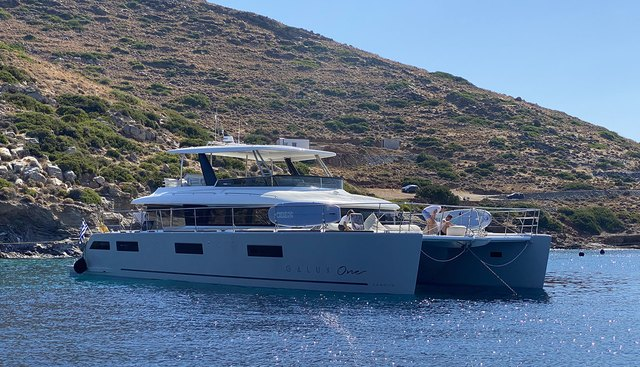 Galux One Charter Yacht