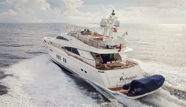 Maharani Charter Yacht - 2