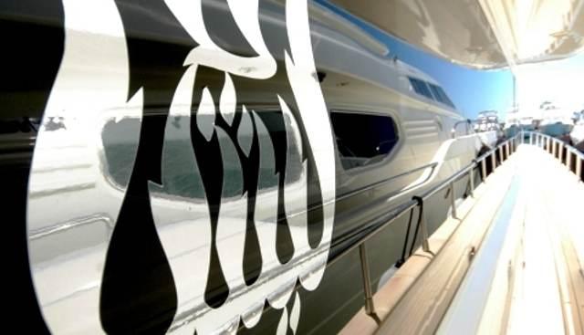 Laysh La Charter Yacht - 5