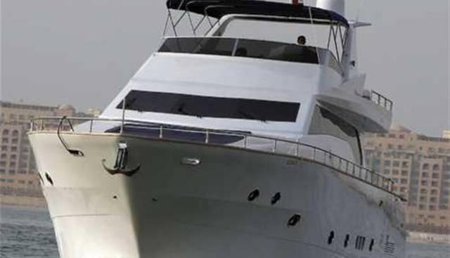 Zahraa Charter Yacht - 3