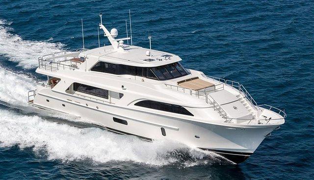 GLOBAL 104 Charter Yacht - 5