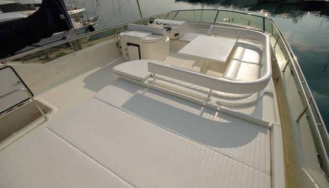 Sea Dog Charter Yacht - 2