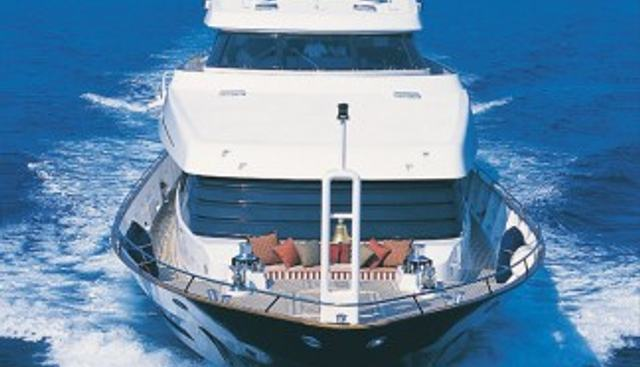 Astra Ultima Charter Yacht - 2