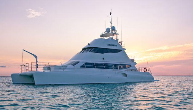 Bolder Won Charter Yacht - 6