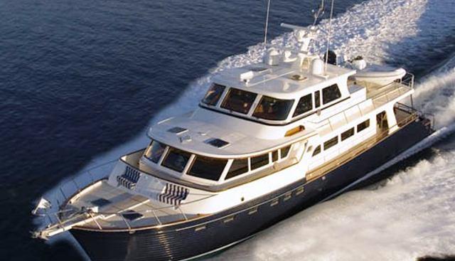 Peninsula Charter Yacht - 2
