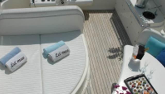 LEIMAO Charter Yacht - 3