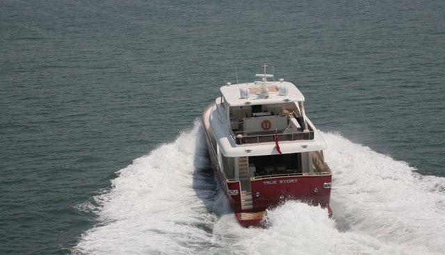 Magnolia Charter Yacht - 4