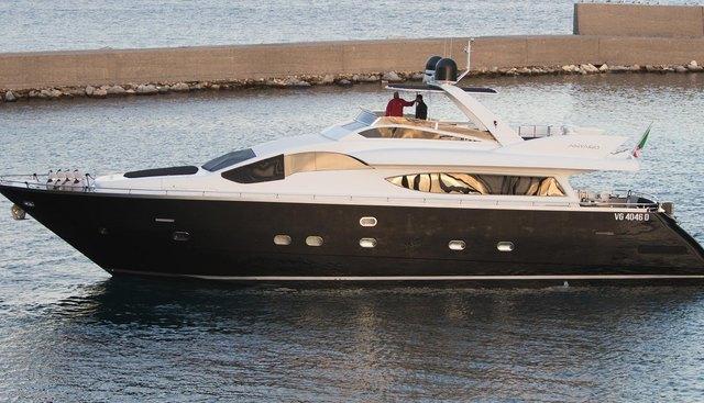 Seven Stars Charter Yacht - 2
