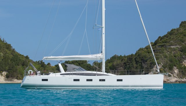 LUNOUS Charter Yacht