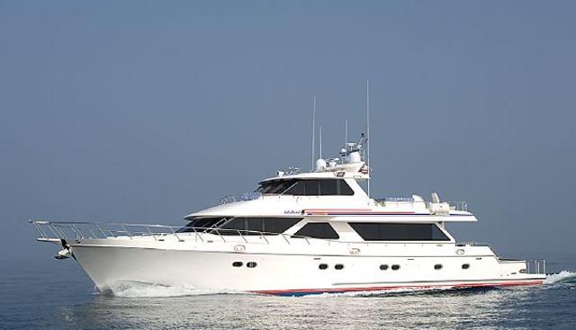 Anam Cara Charter Yacht