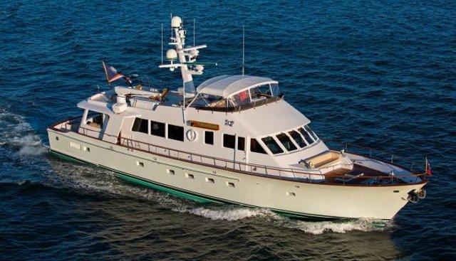 Reimagine Charter Yacht