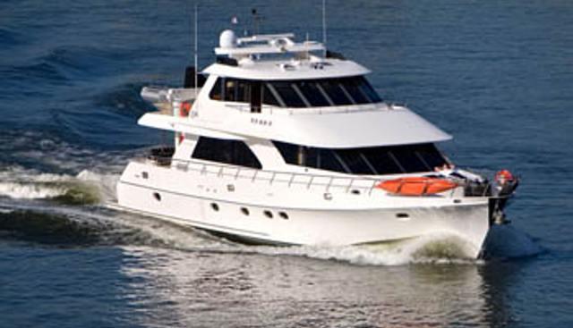 Toy Box II Charter Yacht - 2