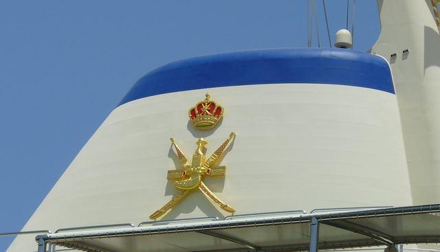 Al Said Charter Yacht - 3