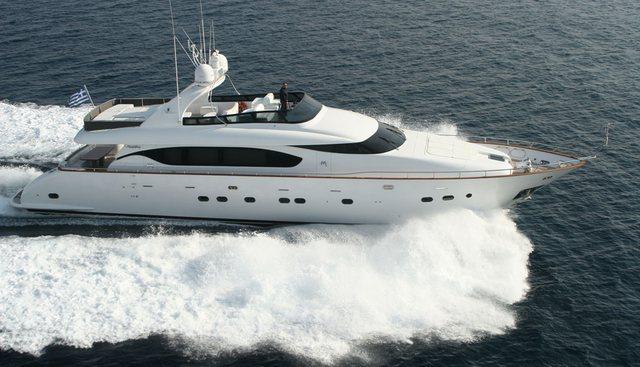 Sefira Charter Yacht - 2