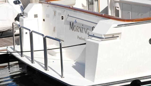 Estiva Charter Yacht - 3