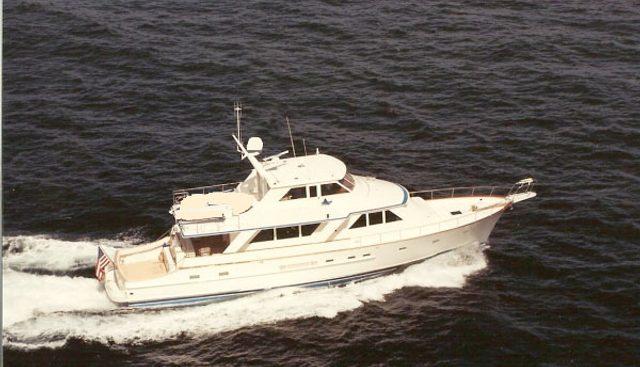 Pendana Charter Yacht - 2
