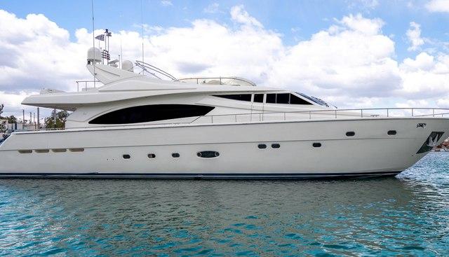 Estia Yi Charter Yacht - 5