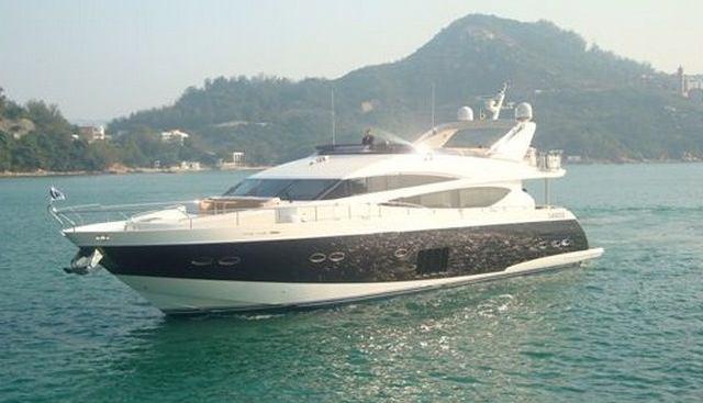Princess 85 MY Charter Yacht