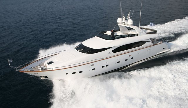 Sefira Charter Yacht - 3