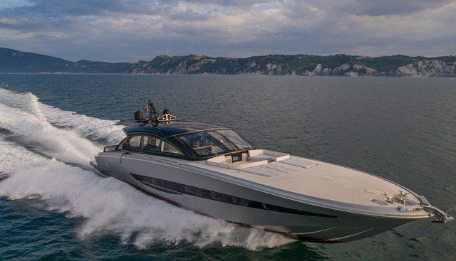 Aldabra Charter Yacht - 2