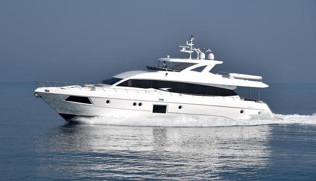 Almanour Q Charter Yacht