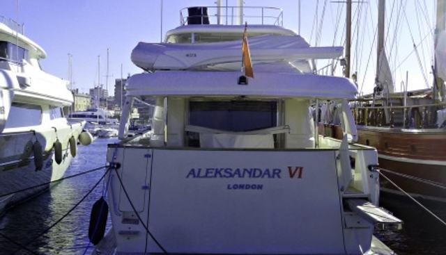 BQ2 Charter Yacht - 2