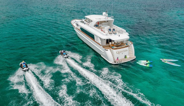 Quintessa Charter Yacht - 5