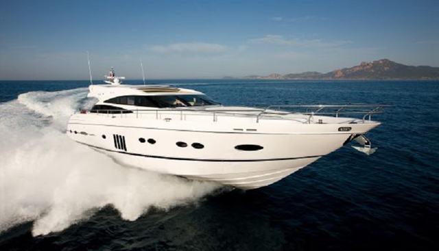 Princess V78 Charter Yacht