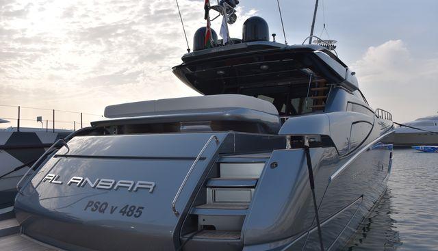 Al Anbar Charter Yacht