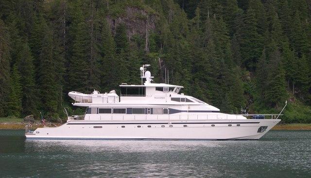 Polar Express Charter Yacht - 2
