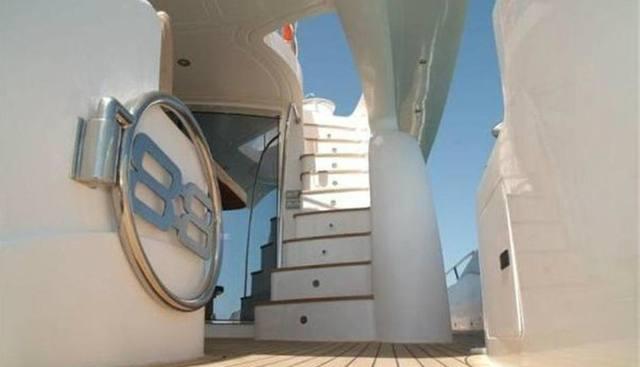 Archer Star Charter Yacht - 4