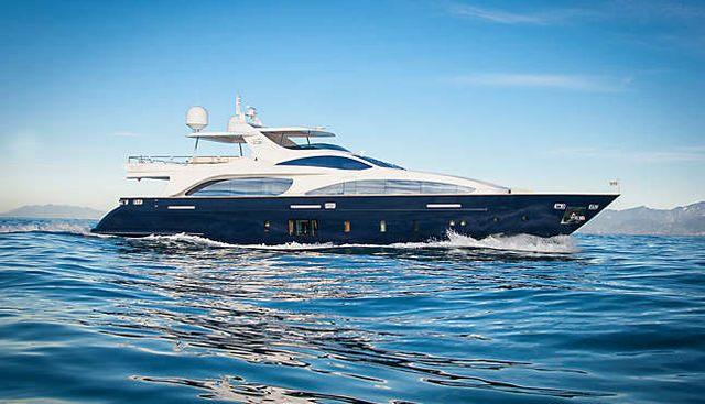 Lamona Charter Yacht - 6