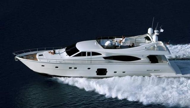 Seamrog Charter Yacht