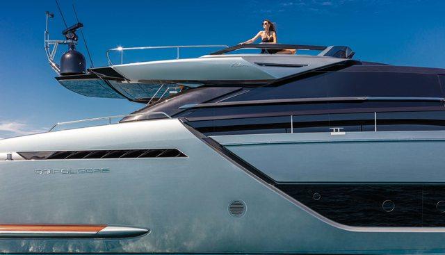 Gecua Charter Yacht - 3