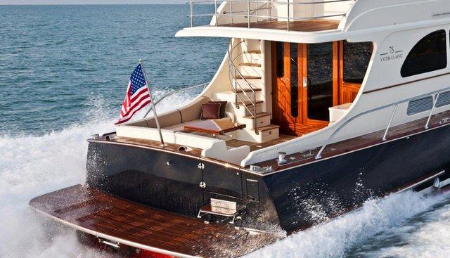 Ali Charter Yacht - 5
