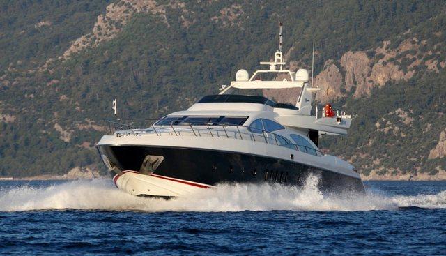 Skazka Charter Yacht